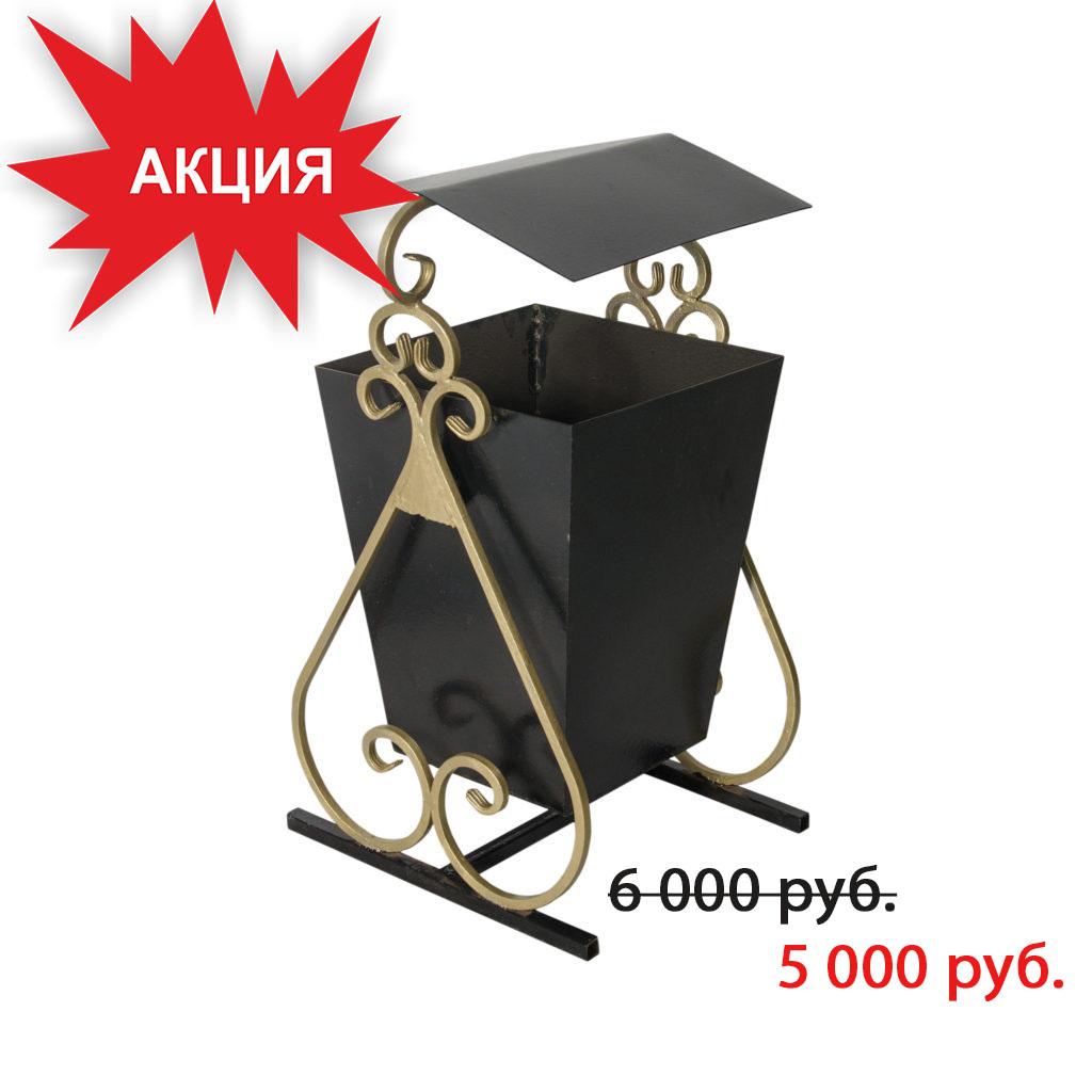 Урна (арт. 1004)